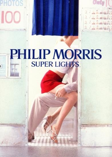 Phillip Morris ad